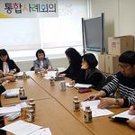 동두천시 무한돌봄센터, 위기가구 문제해결 위한 통합사례회의 개최
