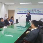 최용주 시의원, 서철모 화성시장 예비후보 지지선언