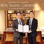 파라다이스시티-미투온 아시아 공동 마케팅 협약