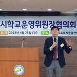 """강경식 """"수원에 특성화고교 유치"""" 교육 분야 공약 제시"""