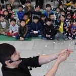 문화가 있는 날… 마술 매력에 빠진 아이들