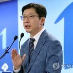 김경수 의원, '맷집 세져 감사' … '근자감인가 반전인가'