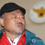 김흥국 아내 폭행 , '칼로물베기' … '처리 원치 않음' 전해