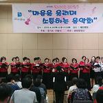 의왕 울림합창단, 계요병원서 '찾아가는 문화활동' 재능기부