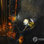 정선 한덕철광, 2명 사망 1명 실종 … 발파작업 도중 '와르르'