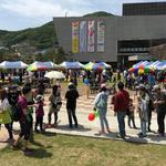 남양주 유기농테마파크,'유기농 어린이 한마당'  행사 개최