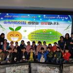 어린이 눈높이로 맞춤형 안전교육