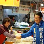 김경표 광명시장 예비후보, 광명지역 공동체 가치를 실현 계획 발표