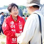 김경희 이천시장 예비후보,'시민존중복지정책' 공약 발표