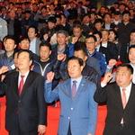 세계 노동절 경기지역본부 기념대회