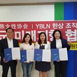정동균 양평군수 예비후보  재중동포와 교류협력 협약식 개최