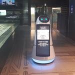 더 똑똑해진 로봇들 '인천공항 손님' 맞는다