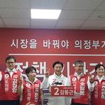 김동근, 의정부 육아 여성·노인 초점 '복지 공약' 제시