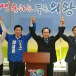 경선 탈락 의왕시장 예비후보 3인 김상돈 후보 지지 선언