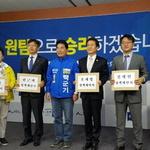 """백군기 용인시장 후보 """"원팀으로 승리"""" 경선후보 맞손"""