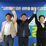 문영희·김성순 예비후보, 김경표 광명시장 예비후보 지지