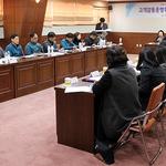 의정부시설관리공단, 행정안전부 열린 혁신 평가 우수기관 선정
