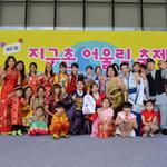 성남시청 광장서 13일 지구촌 어울림 축제