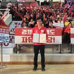 이민근 안산시장 후보 '공천장 수령'