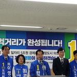 """""""의정부 100년 미래설계 완성"""" 안병용 시장 3선 도전장"""
