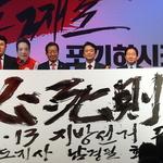 """""""경제 위한 선택"""" 한국당 1만 명 당력 결집"""