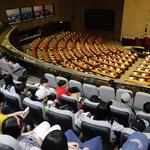 텅 빈 국회 본회의장 바라보는 학생들