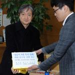 성남시 '무상복지' 정부와 갈등 봉합