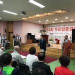 안병용 의정부시장 후보 무료 합동결혼식 참석 축하 격려