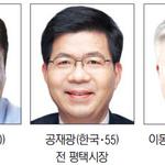 여당 강세… 인물론… 3人 3色 표심잡기 분주