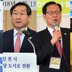 인천시장 후보들 진검승부 돌입