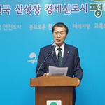 박환우 평택시의원 바른미래당에 공정 경선 촉구