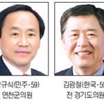 보수텃밭에 부는 진보 바람… 민심 변화 촉각
