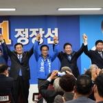 """""""평택 발전 과제 해결"""" 정장선 시장후보 사무소 개소"""