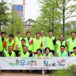 부천오정경찰서, '깨끗한 우리 동네' 프로젝트 진행