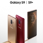 삼성 갤럭시 S9·S9+ 버건디·골드 출시