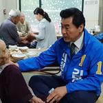 김상돈 의왕시장 후보 '더불어 행복한 의왕 만들기' 발표