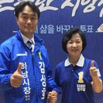 김상호 하남시장 후보 공천장 받고 지방선거 필승 다짐