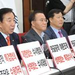 '특검법안' 발언하는 김성태