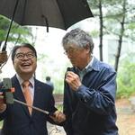 """신영복 교수와 추억 젖은 이재정 """"경기 꿈의대학 변화를 이끄는 힘"""""""
