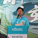 최영근 화성시장 후보, 후보 간 공개토론 제안