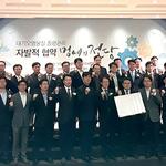 김포시 시설관리공단, '대기오염물질 총량관리 자발적 협약' 체결