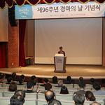 한국마사회, 한국 경마 시행 96주년 기념행사 개최