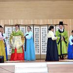 평택시국제교류재단, 외국인과 함께하는 전통성년례 개최