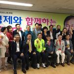 김동구 의왕시의원 후보 선거사무실 개소
