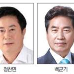 '현직사수 vs 집권여당' 용인시장 후보 지지자들 SNS 신경전 팽팽