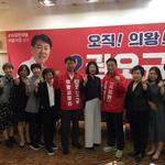 권오규 의왕시장 후보, 여성 정치 참여 확대 방안 논의