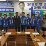 서철모 화성시장 후보,'화성갑 후보-사무장 연석회의' 참석 승리 다짐