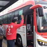 석호현 화성시장 후보 교통광역화 공약 발표