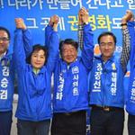 권영화 평택시의원 후보 선거사무소 개소