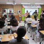 안양 민백초, 학부모 대상 칵테일 인문학 교실 열어